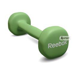 Porada - Reebok Fitness Ćwiczenia Online:  Hantel neoprenowy  - Wyciskanie hantli w pionie na stojąco