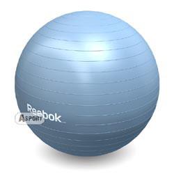 Porada - Reebok Fitness Ćwiczenia Online: Piłka gimnastyczna - Brzuszki