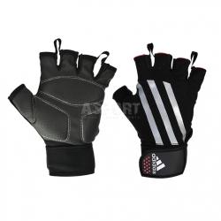Rękawiczki kulturystyczne, skórzane Adidas Training Hardware