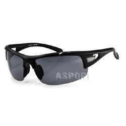 Okulary polaryzacyjne RADIANCE S-138 Arctica