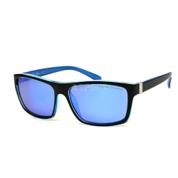 Okulary przeciws�oneczne, polaryzacyjne, filtr UV400 DRIFT S-226B Arctica