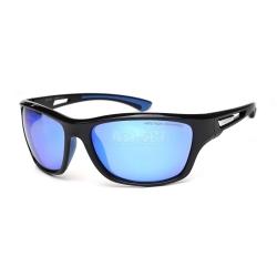 Okulary polaryzacyjne casual, filtr UV400, REVO S-250B GOTLAND Arctica