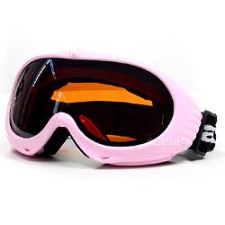 Gogle narciarskie, snowboardowe, dziecięce A2567 Axer