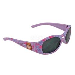 Okulary przeciws�oneczne, dzieci�ce, filtr UV400 JEJ WYSOKO�C ZOSIA
