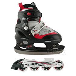 Rolki + łyżwy regulowane, 2w1, płoza hokejowa NH616A Nils