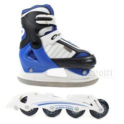 Rolki + łyżwy regulowane, 2w1, płoza hokejowa PIROUETTE