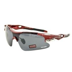 Okulary przeciws�oneczne, rowerowe, polaryzacyjne, filtr UV400 W1002 Woosh