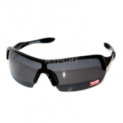 Okulary przeciws�oneczne, polaryzacyjne, filtr UV400 W1018 Woosh