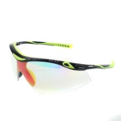 Okulary sportowe, przeciws�oneczne, pow�oka revo, filtr UV400 W1022-3 Woosh