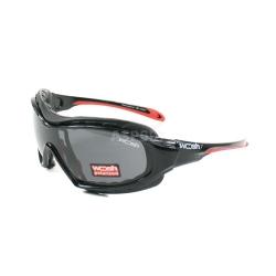 Okulary przeciws�oneczne, polaryzacyjne, filtr UV400 W1032 Woosh